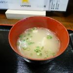 とりビアー - 特製スープ