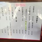 49997981 - menu