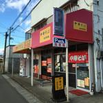 49997986 - shop exterior
