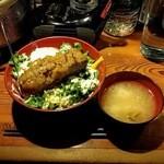 マハロ - やみつきブッチャー丼