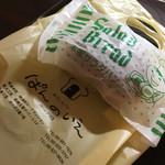 ぱんのいえ - こちらが名物サラダパン