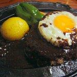 ステーキ那須 - ベーコンエッグハンバーグ