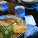 丸亀製麺 - かけ(並)にちくわ天
