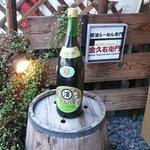 金久右衛門 - 看板(?)&マルハマ醤油