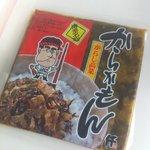 味の明太子 ふくや  中洲本店 - からかもん 辛高菜