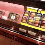 ミッシェル・ブラン - チョコとマカロン