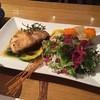EN Japanese Restaurant