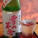 齋彌酒造店 - 201603雪の茅舎 純米吟醸 限定生酒