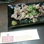 もりもりホルモン - 料理写真:牛あごスジぽん酢