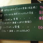 とんかつ ひろ喜 - 看板メニューよりハーフMix定食をオーダー!