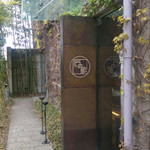50012846 - ギャラリー側への入り口