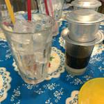 CAFE HAI - +300円でベトナムコーヒーがつけられます