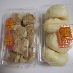 ぶたまんや - 料理写真:しゅうまい400円&ぶたまん80円×4