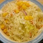 松屋 新栄店 - 国産100%生野菜