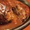 ぶどう亭 - 料理写真:ハンバーグの肉汁ぷしゃーっ