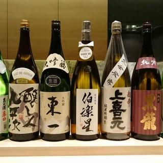 【産地への愛情がつまった日本酒】