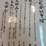 猪口才 - (2016.04)