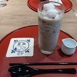 50019032 - スヌーピーほうじ茶ラテ