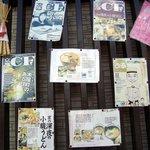 Udommura - 外観チラシ