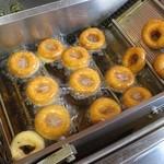 京豆庵 - 揚げたての美味しい豆乳ドーナツ