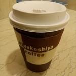 50021905 - ブレンドコーヒー