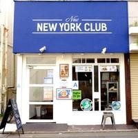 ニューニューヨーククラブ - 店舗外観