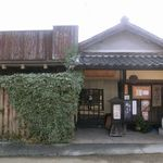 薬庵 - 外観 2016.02.28