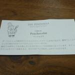 ザ・ペニンシュラ ブティック&カフェ -