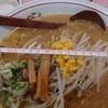 サッポロラーメン - 料理写真:味噌ラーメン¥600(麺固め)丼の直径23cm