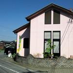 ピンク ハウス -