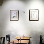 CAFE AALIYA - 店内