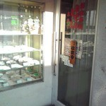 50030334 - 食堂部の入口付近(2015年11月28日撮影)