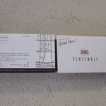 ヴァンサンブル - オープン案内カード
