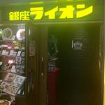 50032564 - お店♪