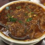 景徳鎮 新館 - 牛肉の薄切りの山椒辛子煮