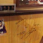 ブロンズ - 壁の吉岡麻耶(アンチョビ)サイン~☆