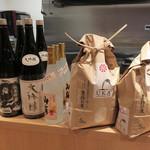 和饗 - こだわりのお酒とお米