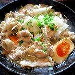 紅丸 - お湯?の中に具と麺がたっぷり!(2016,04/17)