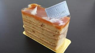 リュードパッシー - キャラメルサレ 460円