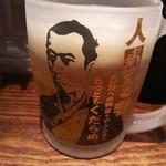 鶏そば十番156 - プレモルのグラス