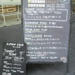 テーブル モダン サービス・ジュウガオカ - ランチメニュー看板