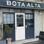 ボタ アルタ -