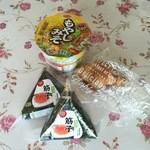 セイコーマート - 料理写真:おにぎりなど50円引きです。