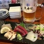 魚寿司 - 県産魚の刺身盛り合わせ