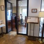 サロン・ド・テ ロザージュ - カフェ入り口は、階段をおります。
