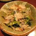 50050744 - 野沢菜漬け