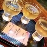 50056220 - 利き酒三昧