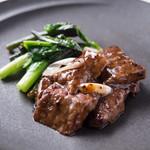 中国名菜 さだひろ - 能勢黒牛のトーチーソース