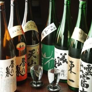厳選日本酒/焼酎!
