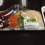 50057062 - お刺身盛り合わせ(500円)